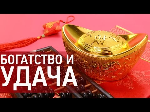 A charm for attracting money  Several ways how to make amulets to